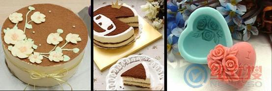 国庆节蛋糕手工画