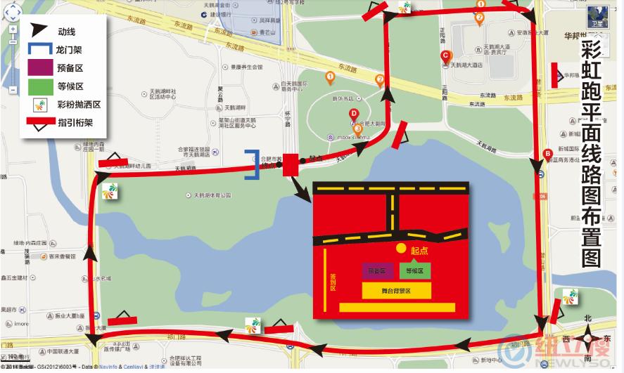 深圳中心公园彩虹跑路线图